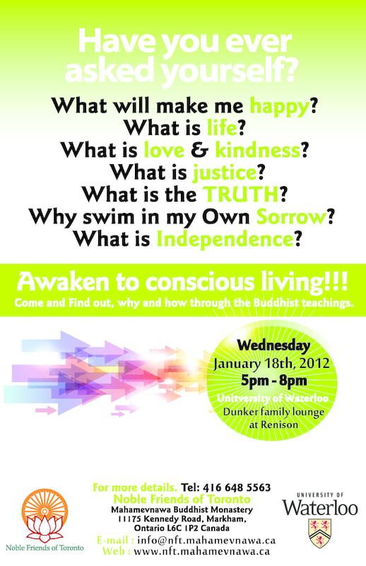 Awaken to Conscious Living: University of Waterloo - 2012